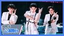 Peng Chuyue, Xiong Yiwen, Bi Haoran, Cai Zhengjie, Du Yu, Qiao Junwu - No Joke