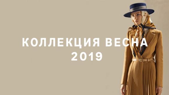 50483e8f36210 Товары Пальто и платья. Модный дом Ekaterina Smolina – 274 товара |  ВКонтакте
