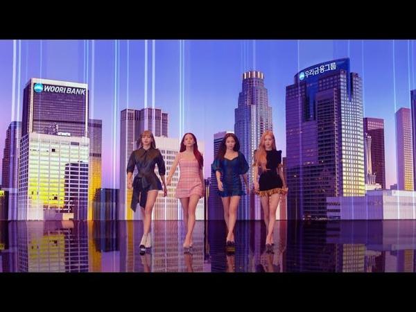 [우리은행X블랙핑크] 뮤직비디오야?! TV광고 최초 공개! WOORIBANK X BLACKPINK TVCF