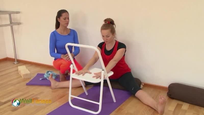 Анастасия Смышляева - Йога для беременных