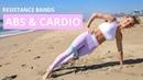 10-минутная жиросжигающая кардио тренировка и пресс. ABS CARDIO resistance band workout - 10 minute BURN Rebecca Louise