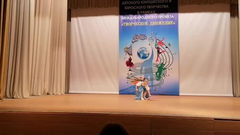 Международный конкурс Хрустальный дар