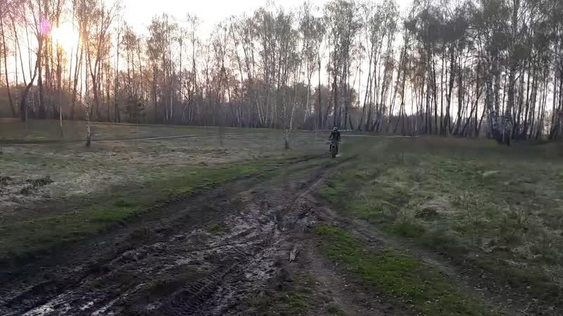 Месим грязь 3