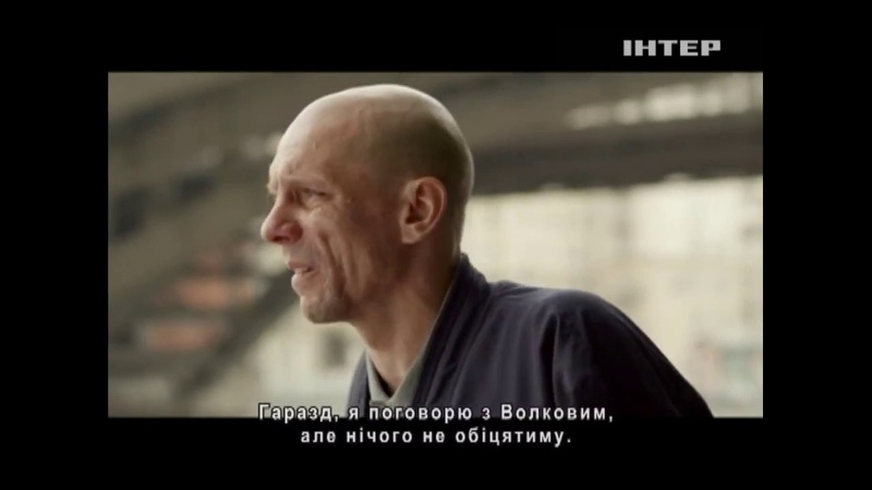 Чужой среди своих сериал 9 серия криминальная драма