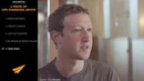 Mark Zuckerberg's 6 Pieces of Life Changing Advice Rule 5