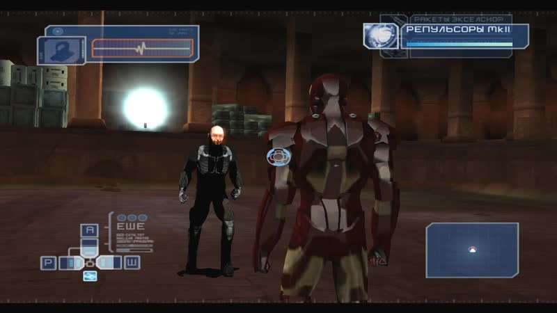 Iron ManПрохожденя 5 часть Хлыст