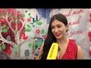 ЖК Ясная Поляна на выставке Регионы сотрудничество без границ