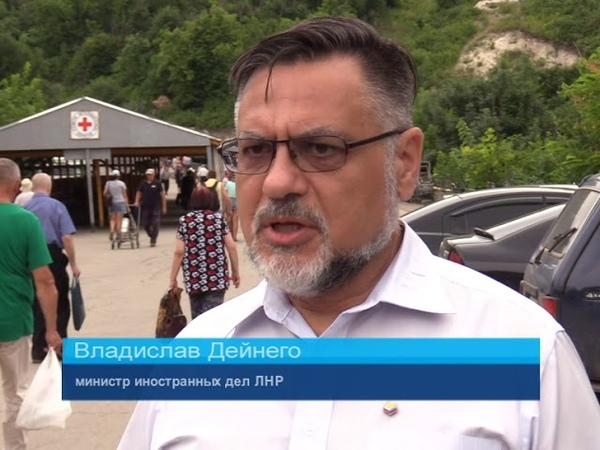 ГТРК ЛНР ЛНР с рабочим визитом впервые посетил глава СММ ОБСЕ на Украине Яшар Халит Чевик