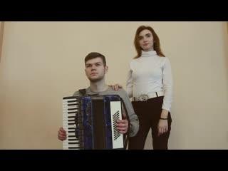 Мисс и Мистер БГУ 2019. пара номер 2. Крылов Никита и Рыжих Виктория