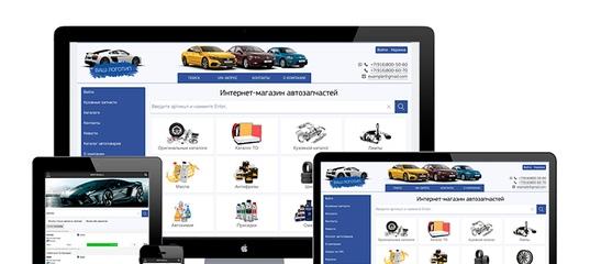 0f0a3fdf53d Свой интернет-магазин автозапчастей под ключ на платформе ZAP-SHOP