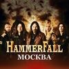 HAMMERFALL   26.02.2020   Москва