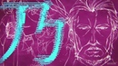 Юно - 3 серия [Озвучка: Revi_Kim Muda (AniMedia)]