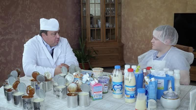 Любинский молочно-консервный комбинат