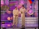 УЕ, ПП! Владимиры Данилец и Моисеенко, 2007