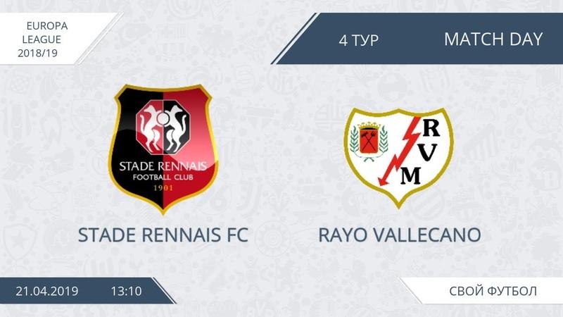 Stade Rennais 21 FC Rayo Vallecano, 4 тур ЛЕ