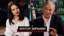 Виктор Зорькин актёр театра и кино заслуженный артист России Ночной мачо