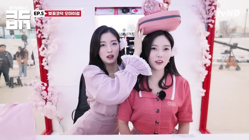 · Show · 190416 · OH MY GIRL (HyojungArin) · tvN D Cosmetic Fanatic Booth ·