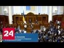 Константин Косачев: закон о госязыке навязан украинскими националистами - Россия 24