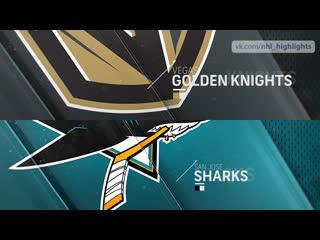 Vegas Golden Knights vs San Jose Sharks Mar 18, 2019 HIGHLIGHTS HD