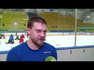 Форвард ХК «Рубин» Илья Карлин: «Наши болельщики преданы команды и всегда с нами!»
