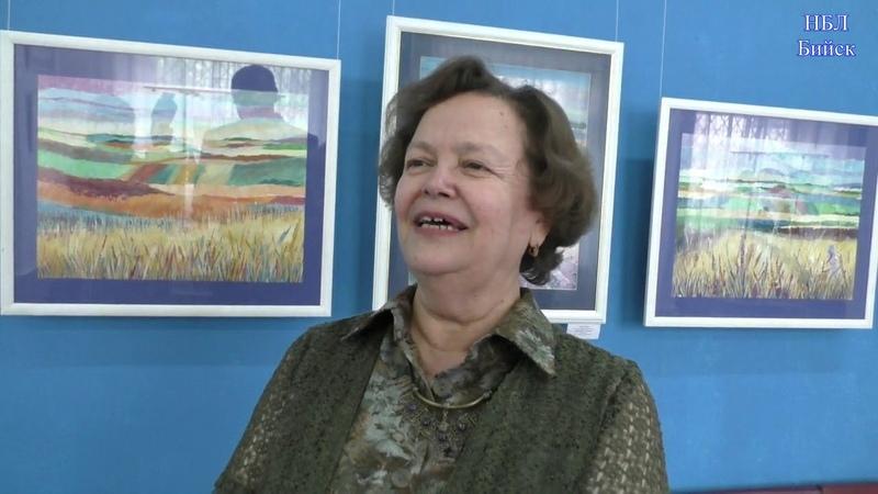 В Бийске открылась замечательная выставка Т. Черданцевой Многоточие...