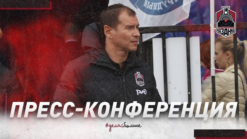 Денис Клюев Матч с Долгопрудным был самым тяжелым за последнее время