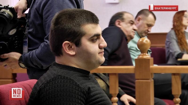 Качок и очкарик снова в суде: попытка изменить приговор