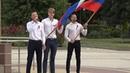 Всероссийская эстафета Государственного флага.