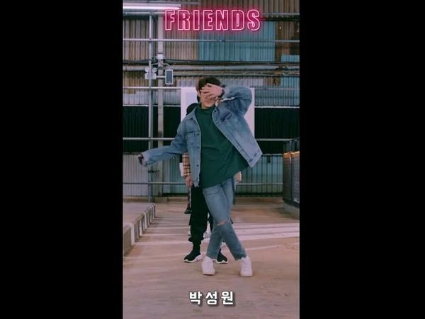 [UNDER NINETEEN/UNDER19] RELAY DANCE - RAP TEAM (FRIENDS) 언더나인틴 릴레이 댄스 랩팀