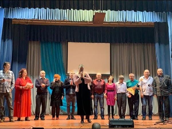 Творческая встреча поэтов и музыкантов 22 марта 2019 г Самарская область п Алексеевка ДК Дружба