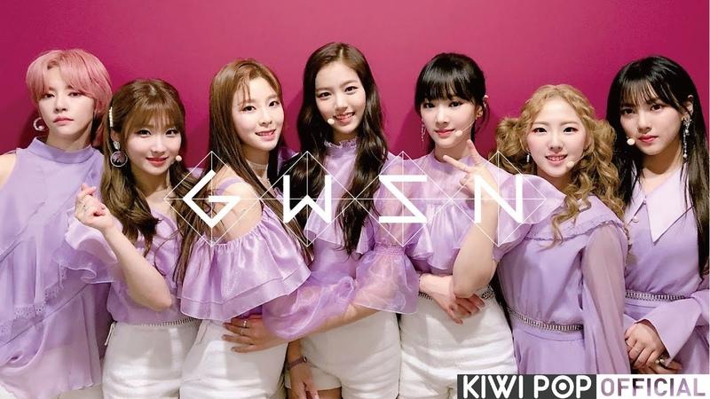 공원소녀(GWSN) - Growing~ for Groo MV