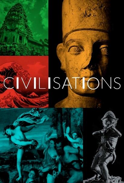«Цивилизации» (2018) Документальный сериал ВВС об истоках человеческого творчества, от древних рисунков в пещерах до современной фотографии. Искусствовед Саймон Шама рассматривает формирующую