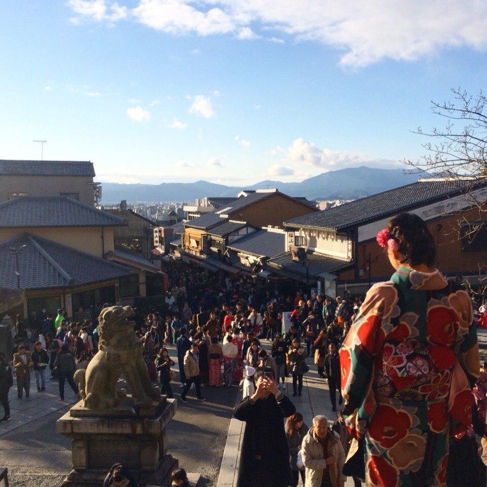 Киото.