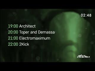 Architect, electromaximum and 2kick / toper and demassa - live @ integration / #welovedrum&bass podcast (19.06.2019)