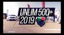 АНОНС! UNLIM500 1-2 июня 2019 года. Дрэгстрип Аэродром Быково . 10 лет фестивалю! Присоединяйтесь!