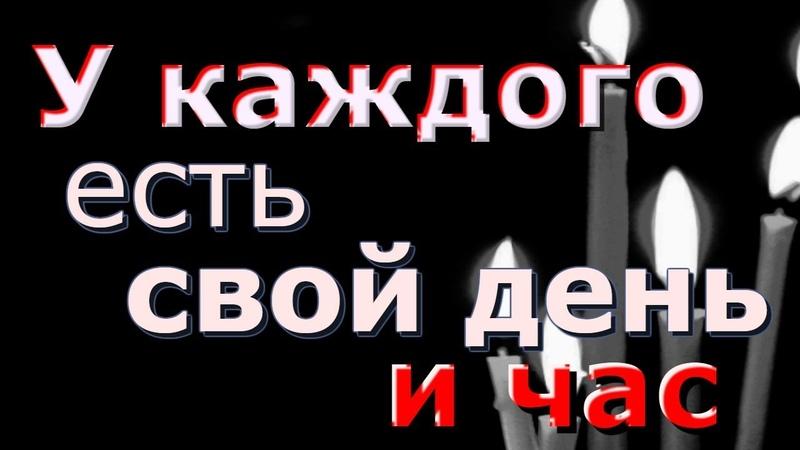 О пророчествах вообще - из книги протоиерея Сергея Николаева
