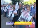 Итальянская забастовка фельдшеров, выставка динозавров — сегодня в программе «Оперативный эфир»