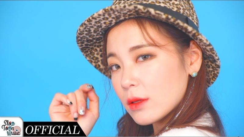 BUDY (버디) - Do Re Mi (도레미) MV