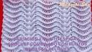 Variación 4 Punto a crochet Espiga combinado con puntos Ondas en Relieves para Bufandas