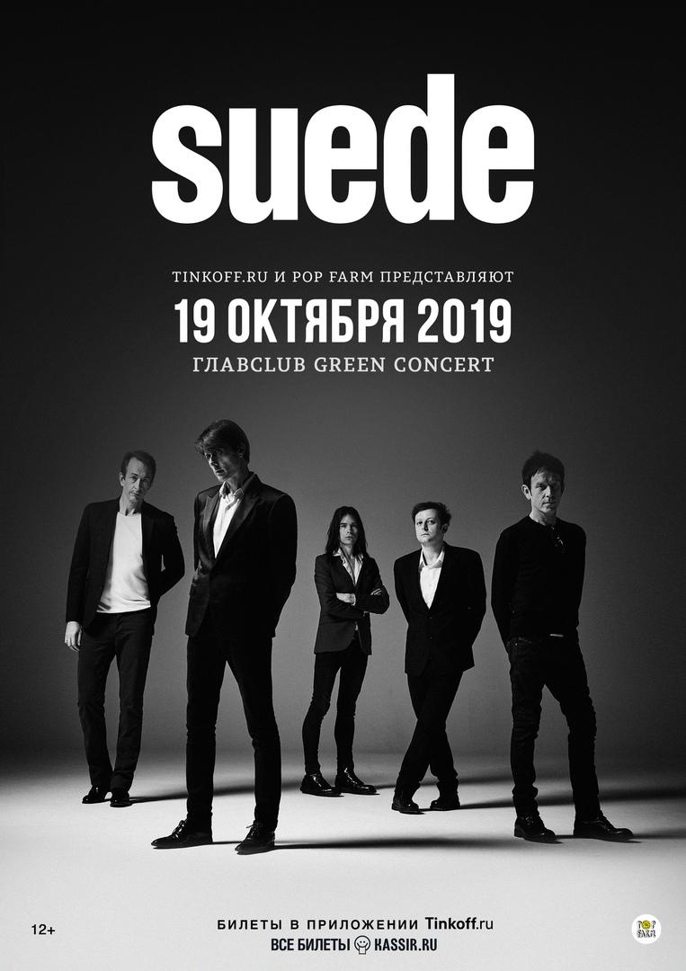 Афиша Москва Suede / 19 октября 2019 / ГлавClub Green Concert