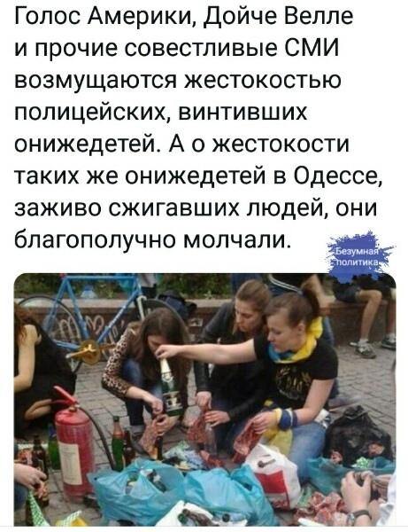 https://sun6-16.userapi.com/c855328/v855328299/a6f57/7e4Ro-5nCEU.jpg