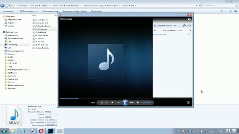 Незаслуженно проигнорированный трек Lemmy - Dreamscape