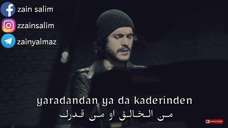 اغنية مسلسل الحفرة نهاية الحلقة 17 ايمراه م 1578