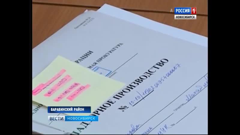 В Барабинске судят продавца рыбы, обвиняемого в нападении на полицейского