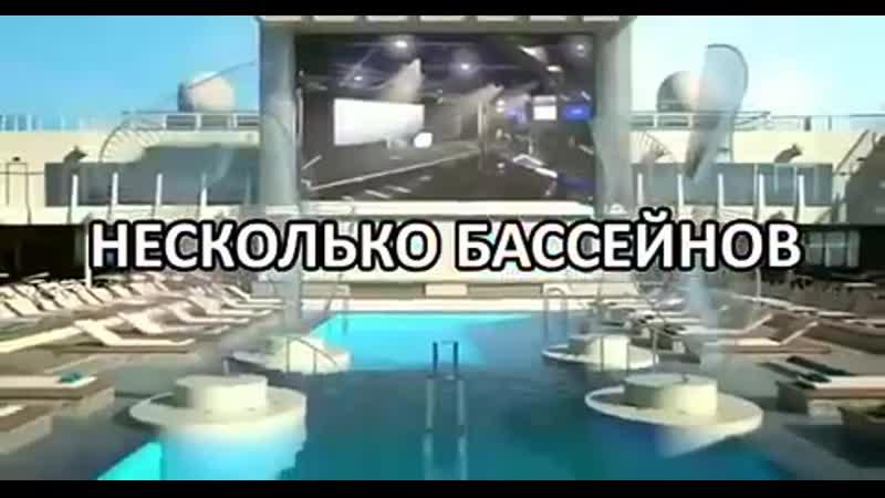 InCruises Astana Астана Инкрузес