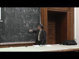 Введение в квантовую физику 2. Абсолютно чёрное тело