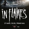 In Flames в Минске // 27 мая // Prime Hall