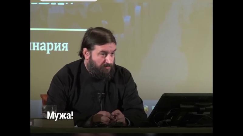 Протоиерей Андрей Ткачёв разъяснил, каково место свекрови в новой семье.