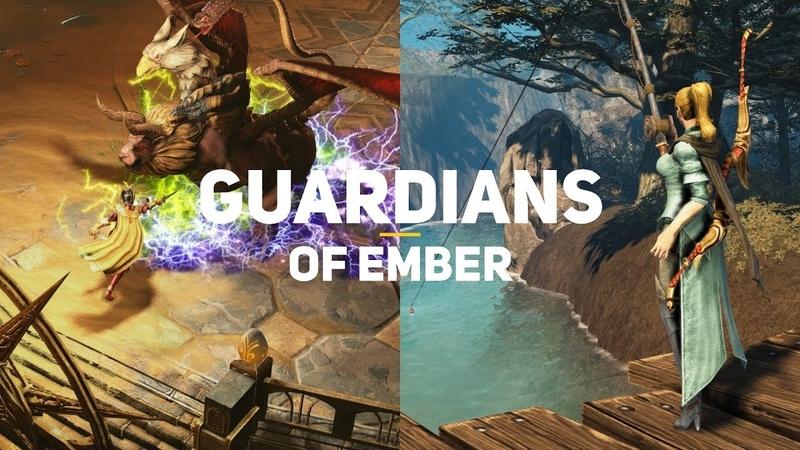 Guardians of Ember. Первый взгляд