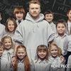 Поперечный • 30.11 • Южно-Сахалинск